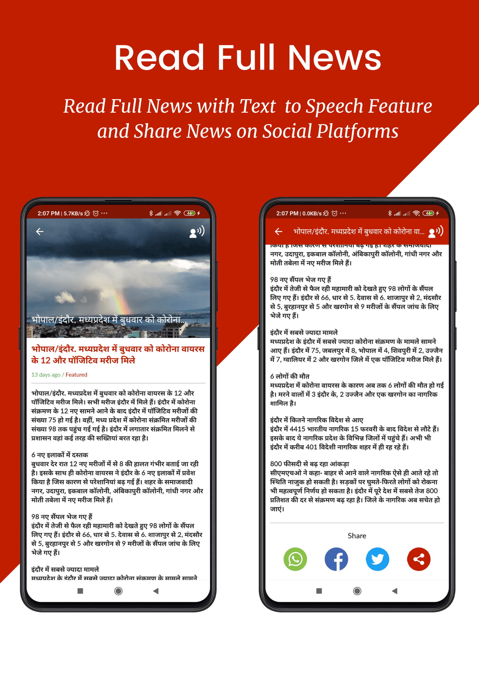 News App using Firebase Live Data - Admob & Facebook Ads, Firebase Push Notification - 3