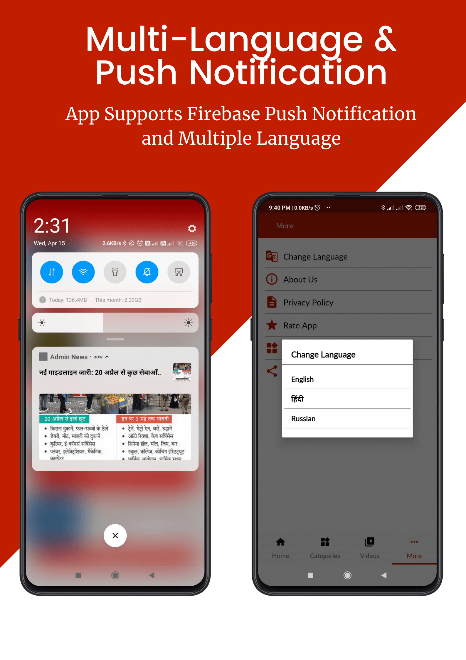 News App using Firebase Live Data - Admob & Facebook Ads, Firebase Push Notification - 5